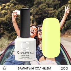 """Гель-лак """"CosmoLac"""" ЗАЛИТЫЙ СОЛНЦЕМ №200 - фото 6868"""