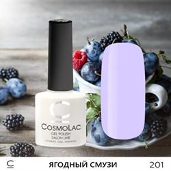 """Гель-лак """"CosmoLac"""" ЯГОДНЫЙ СМУЗИ №201 - фото 6869"""