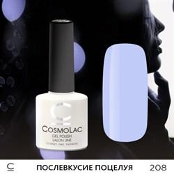 """Гель-лак """"CosmoLac"""" ПОСЛЕВКУСИЕ ПОЦЕЛУЯ №208 - фото 6876"""