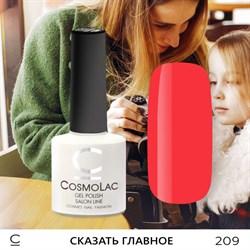 """Гель-лак """"CosmoLac"""" СКАЗАТЬ ГЛАВНОЕ №209 - фото 6877"""