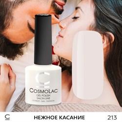 """Гель-лак """"CosmoLac"""" НЕЖНОЕ КАСАНИЕ №213 - фото 6881"""