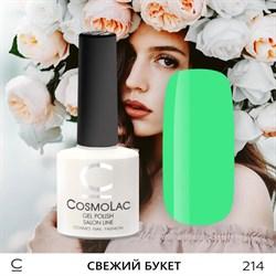 """Гель-лак """"CosmoLac"""" СВЕЖИЙ БУКЕТ №214 - фото 6882"""