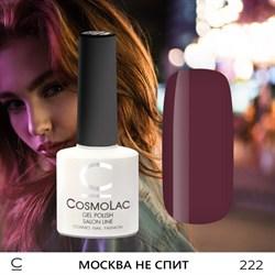 "Гель-лак ""CosmoLac"" МОСКВА НЕ СПИТ №222 - фото 6890"