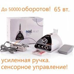 Фрезер Drill pro ZS-711 - фото 6917
