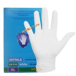 Перчатки нитриловые Размер XL сверхбольшие.Цвет белый. 90 штук. - фото 7530