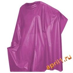 Пеньюар одноразовый фиолетовый. Упаковка 50 штук - фото 7594