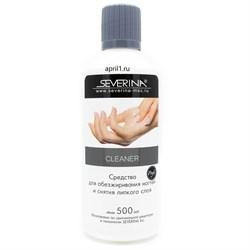 Cleaner - жидкость для обезжиривания ногтей и снятия липкого слоя 500 мл. SEVERINA - фото 7642