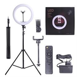 Кольцевая светодиодная лампа 45см со штативом и пультом управления. - фото 7711