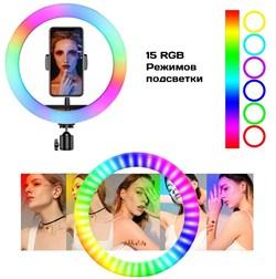 Кольцевая лампа RGB LED MJ 33 . Цветная - фото 7713