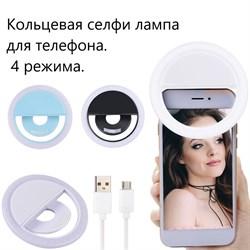 Селфи кольцо - светодиодное для телефона - фото 8019