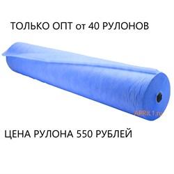 Простыня SMS Комфорт. Голубой цвет 200х70 65 шт/РУЛОН c перфорацией. - фото 8031