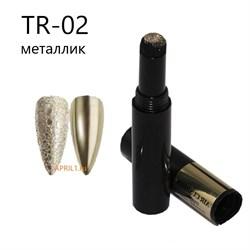 Втирка пигмент в карандаше. ТР 02 платина - фото 8043