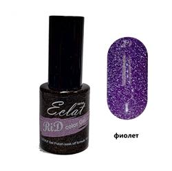 Светоотражающий гель лак RiD eclat. Фиолет - фото 8121