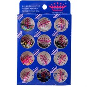 конфетти (камифубики) для ногтей (набор)дизайн
