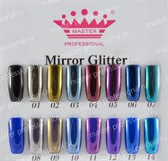 Зеркальная втирка (пигмент) Master Professional, 7 цветов в ассортименте