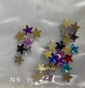 Фигурные стразы № 6 звезда