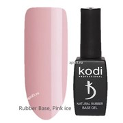 Каучуковая основа Kodi Pink ice .Natural Rubber Base