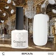 """Гель-лак """"CosmoLac"""" ВЕРСАЛЬ #002"""
