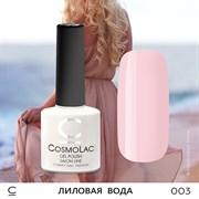 """Гель-лак """"CosmoLac"""" Лиловая вода #003"""