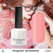 """Гель-лак """"CosmoLac"""" ЯГОДНАЯ ЖОЗЕФИНА #006"""