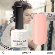 """Гель-лак """"CosmoLac"""" АМЕЛИ #008"""