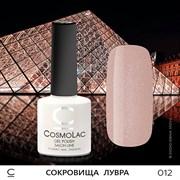 """Гель-лак """"CosmoLac"""" СОКРОВИЩА ЛУВРА #012"""