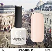 """Гель-лак """"CosmoLac"""" ПИКАДИЛЛИ #019"""