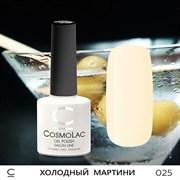 """Гель-лак """"CosmoLac"""" Холодный Мартини #025"""