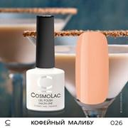 """Гель-лак """"CosmoLac"""" Кофейный Малибу #026"""