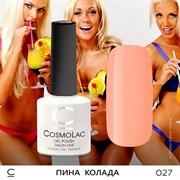 """Гель-лак """"CosmoLac"""" Пина Колада #027"""