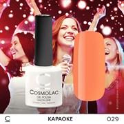 "Гель-лак ""CosmoLac"" Караоке #029"