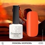 """Гель-лак """"CosmoLac"""" Любовь-Морковь #030"""