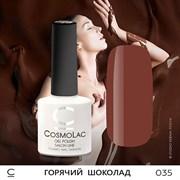 """Гель-лак """"CosmoLac"""" ГОРЯЧИЙ ШОКОЛАД #035"""