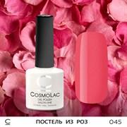 """Гель-лак """"CosmoLac"""" ПОСТЕЛЬ ИЗ РОЗ #45"""