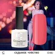 """Гель-лак """"CosmoLac"""" СЕДЬМОЕ ЧУВСТВО #46"""