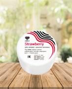 Крем-ремувер Lovely «Strawberry» с ароматом земляники, 15 гр