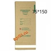 Крафт-пакет с индикатором для паровой и воздушной стерилизаци 75*150 мм (100 шт.) ПБСП-СтериМаг