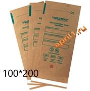 Крафт-пакет с индикатором для паровой и воздушной стерилизации 100/200 мм. 100 шт.