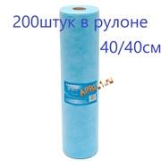 Салфетки ( коврик педикюрный ) 40/40см. SMS Рулон 200 штук.