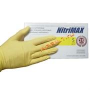 Перчатки нитриловые . Размер S. Жёлтый цвет. 100 штук.