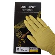 Перчатки нитриловые . Жёлтый цвет. Размер М. 100 штук.