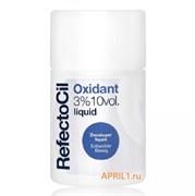 REFECTOCIL оксидант жидкий 3%, 100 мл.