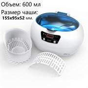 Ультразвуковая мойка Ultrasonic Cleaner 890