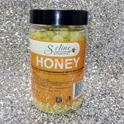 Плёночный горячий воск в гранулах. Honey. 200 гр.